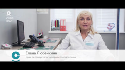 Video ЭКО Jaana Voice Over...